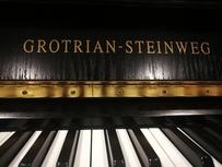 Grotrian-Steinweg 112 von 1983 in Schwarz satiniert