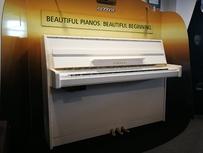 Yamaha b1 'SC Silent Piano' von 2018 in Weiß poliert